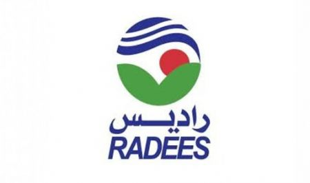 Exemple Concours Agents d'Exécution 2021 – RADEES